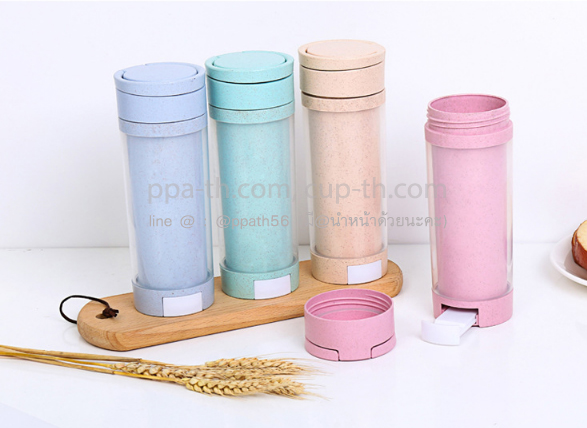 แก้วฟางข้าวสาลี,แก้วน้ำฟางข้าวสาลี,แก้วทำจากฟางข้าวสาลี,แก้วฟางข้าวสาลี