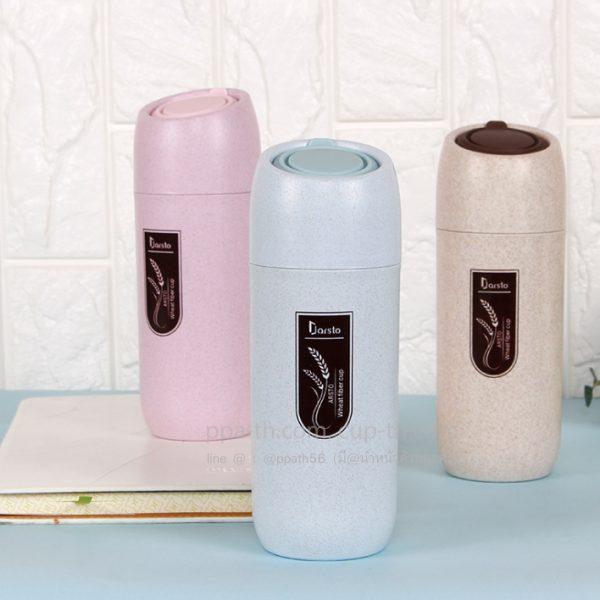 แก้วฟางข้าวสาลี#แก้วทำจากวัสดุธรรมชาติ#แก้วน้ำทำจากวัสดุธรรมชาติ#แก้วทำจากฟางข้าวสาลี#แก้วฟางข้าวสาลี#กระบอกน้ำฟางข้าวสาลี